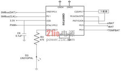 使用c8051f310器件设计锂离子电池充电器